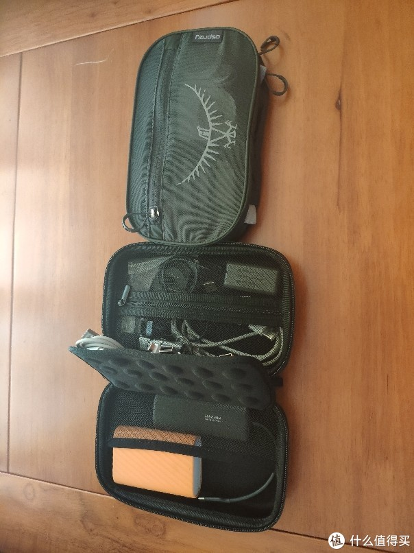 数码收纳盒和洗漱包
