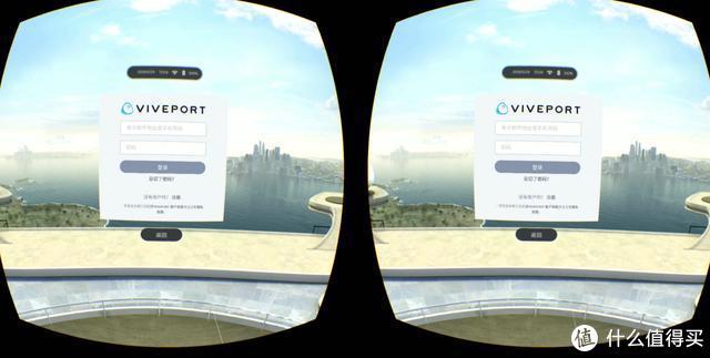 大朋VR一体机上手:可以C位看海量美女,可百款游戏任性玩?