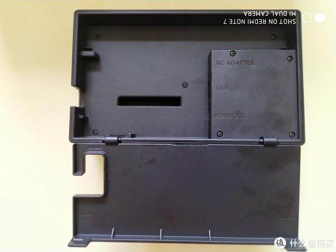 任天堂Switch电视连接盒(打开后盖)