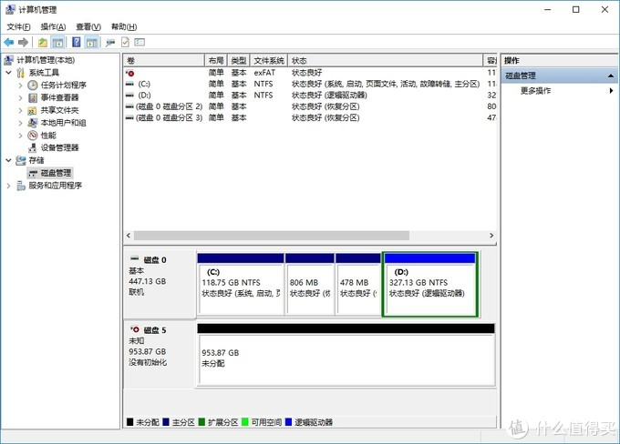 海康威视T200N固态移动硬盘评测:不怕摔的1TB移动硬盘