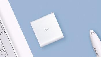 紫米 HA832 65W快充版 充电器使用感受(充电 携带 容量)