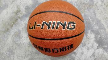 李宁LBQK443-1贴皮篮球外观展示(尺寸 做工)