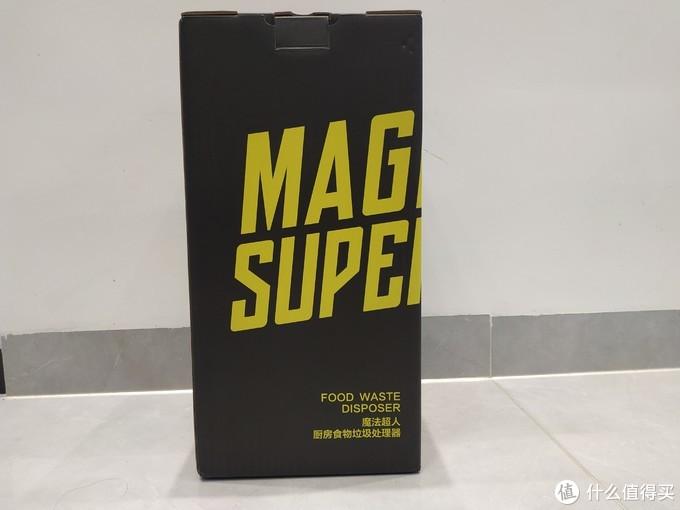 小身材有大能耐,厨房洁净好帮手的魔法超人 sm-01 食物垃圾处理器 评测报告