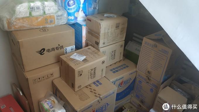 618成绩单-篇三:我要填满我的房,纸品清洁用品大采购