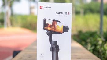Capture2手持云台外观展示(主体 充电线 按钮 电源键 指示灯)