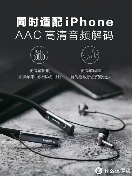 你的降噪耳机该怎么选?