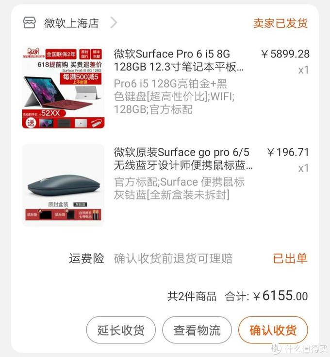 平板+键盘+鼠标