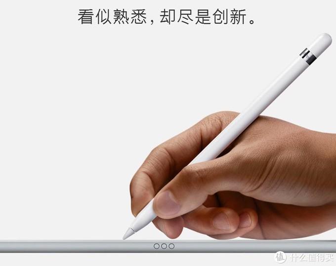 苹果原生笔:价钱大于600元,支持手掌防误触,支持按压力度