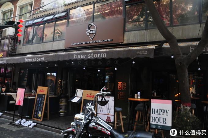 喝点好的之2019年西安分舵精酿啤酒品鉴活动纪实