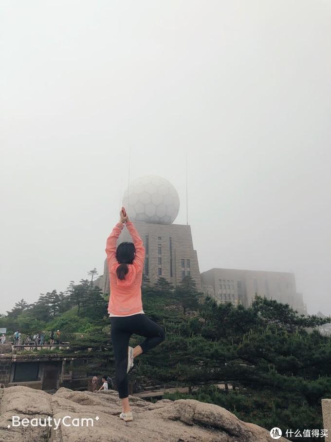 第一天那个雾啊,在光明顶都看不到