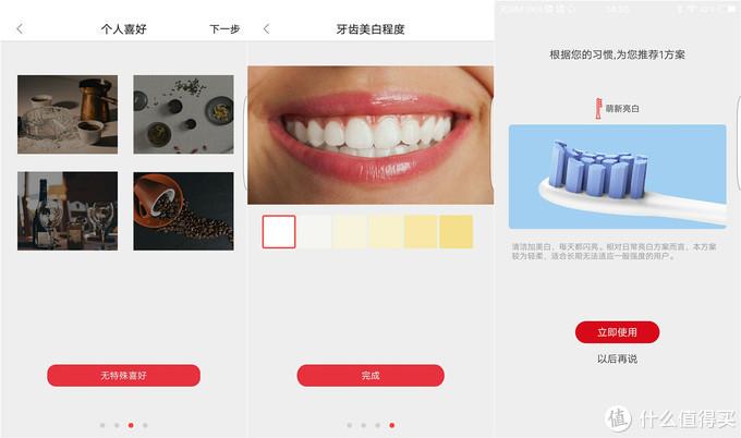 牙刷也带显示屏?体验Oclean X带来的刷牙新乐趣