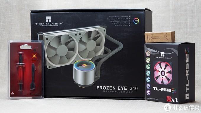 利民Frozen EYE 240一体式水冷+利民TL-RS12 RGB散热风扇+利民TFX硅脂