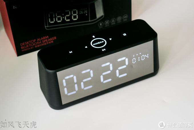 看的见的时间,听得见的闹钟,闹钟音箱好用吗?