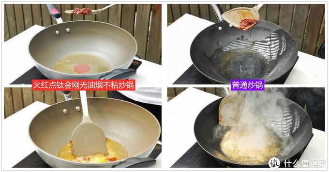 锅的评测来一发(上篇):中式厨房也能开放?实测苏泊尔无烟不粘锅