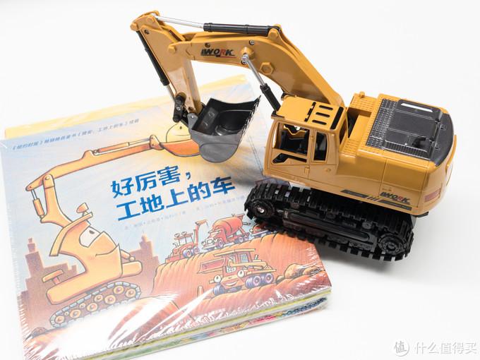 挖掘机要从娃娃、爸爸和爷爷抓起!只要52元的遥控挖掘机了解一下?