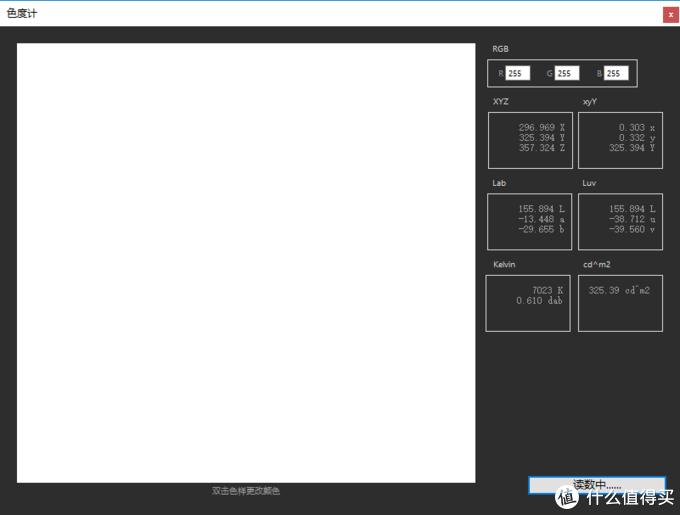 FPS玩家选电竞显示器看这篇就够——明基ZOWIE XL2546