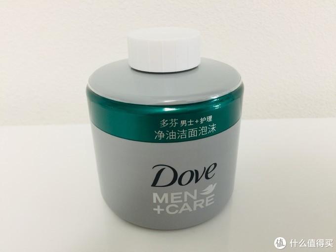 不仅让糙汉子爱上洗脸  更有值得称赞的细节  米家自动泡沫洁面机(套装)轻体验