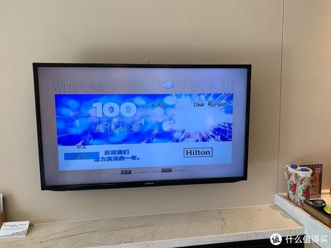 电视上有欢迎入住客人名字的滚动字幕