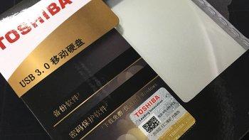 东芝 新黑甲虫 2TB 2.5英寸 USB3.0移动硬盘使用总结(接口|扫描|速度|读取)