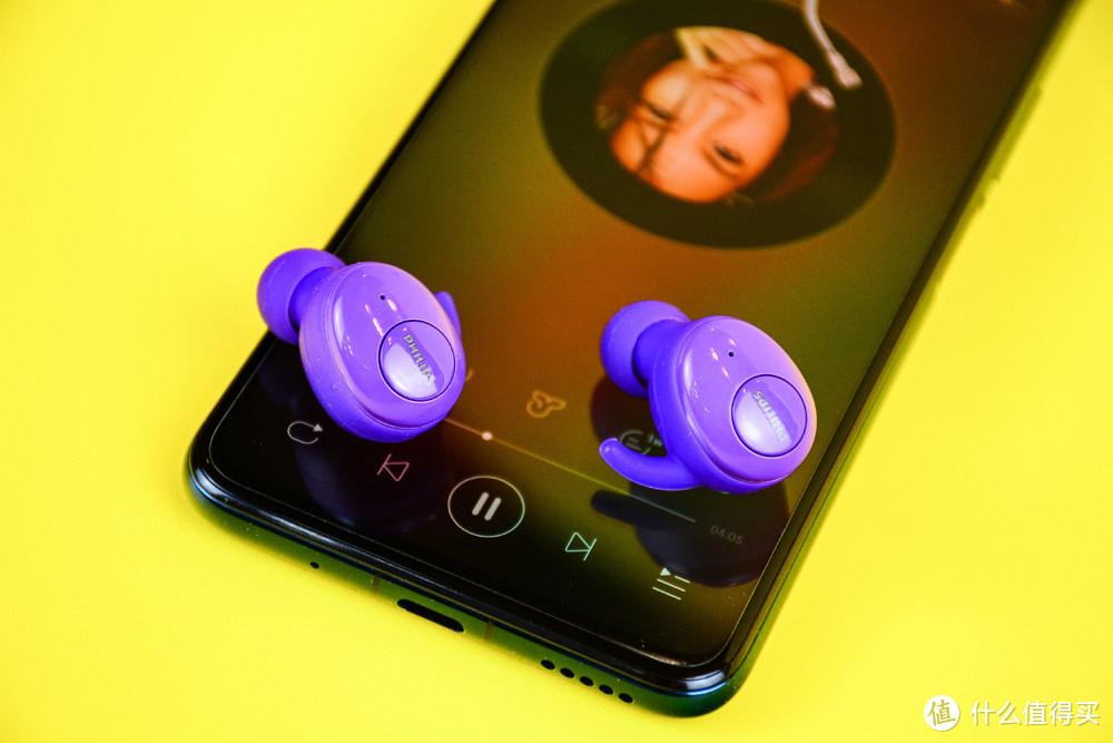 飞利浦缤豆真无线耳机SHB2505:让我内心骚动的不只是颜色