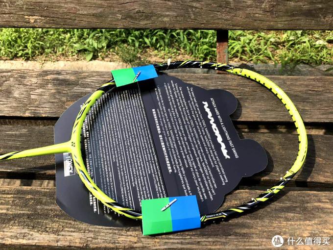 一次因为特价而来的简单升级-YONEX NR-ZSP碳素羽毛球拍入手简单晒