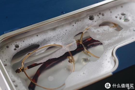 眼镜清洗神器GT-X1小型超声波清洗机测评