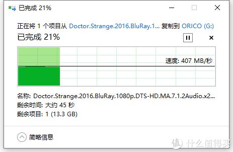 手掌中的艺术品--ORICO M.2 SSD 移动硬盘盒