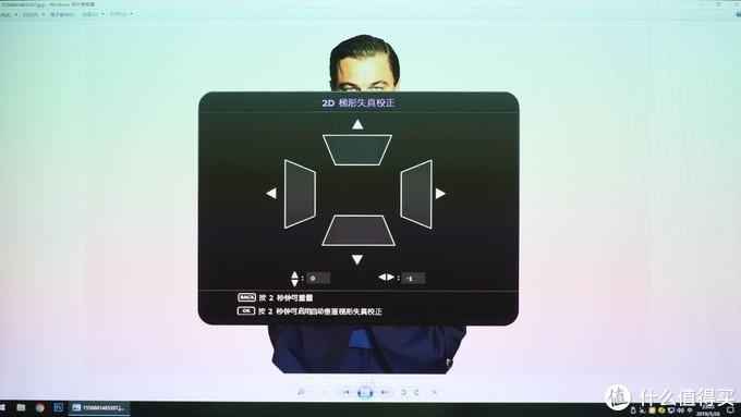 明基i707超详细体验:这是一款全能的家用投影仪