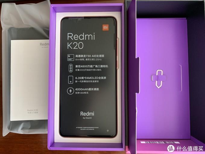 红米 Redmi K20 开箱简评