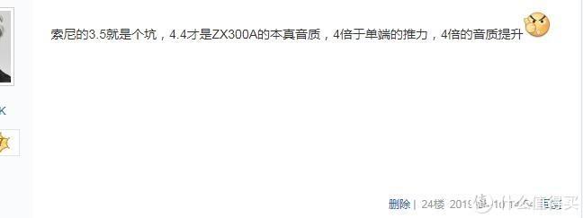索尼3.5坑,4.4口能带来4倍提升?N3AP升级线开箱验证