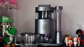 九阳 Y88 蒸汽加热自清洗破壁料理机外观展示(仓盖|指示灯|水箱|刀头|面板)