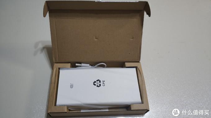 618成绩单-篇四:京选20000毫安充电宝开箱