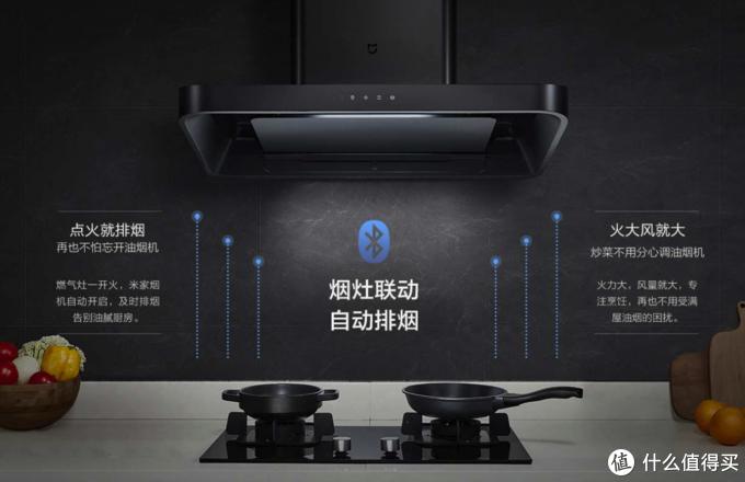 """小米有品发布多款智能新品,与""""锋味""""合作打造定制版套装!"""