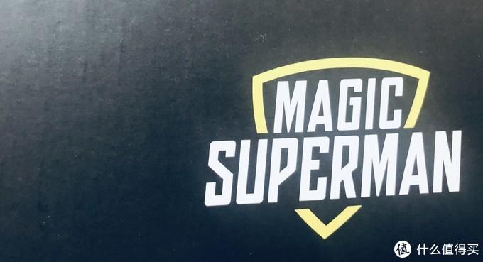 厨房幸福感的飙升--魔法超人食物垃圾处理器