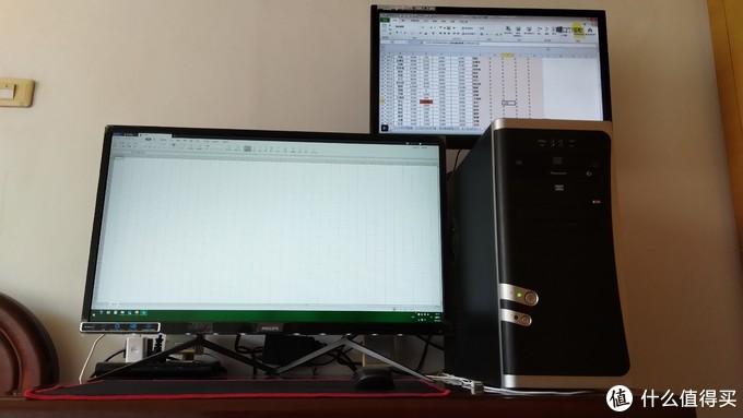 高低屏的放置,迫不得已的选择。