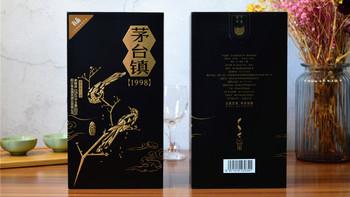 谷小酒茅台镇1998白酒开箱展示(瓶身|瓶口)