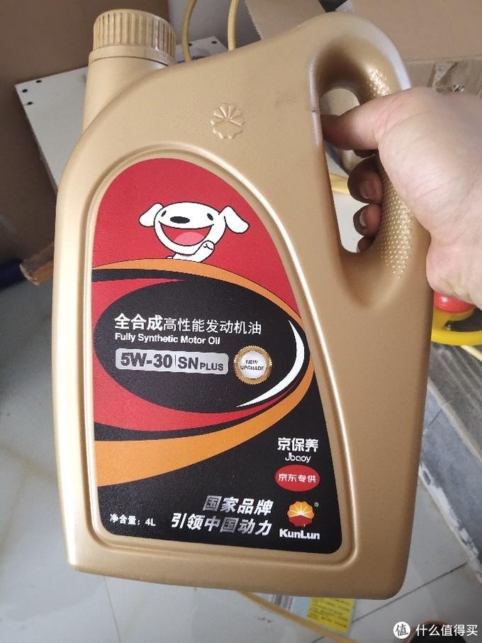 京东99元保养,本地155元换变速箱油