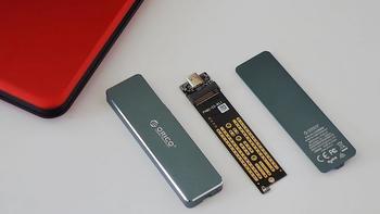 奥睿科 M.2 SSD硬盘盒开箱展示(外壳|顶盖|底盖|主板|接口)