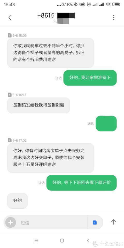 Philips Crysto Ceiling 飞利浦 悦恒系列吸顶灯 方形测评报告
