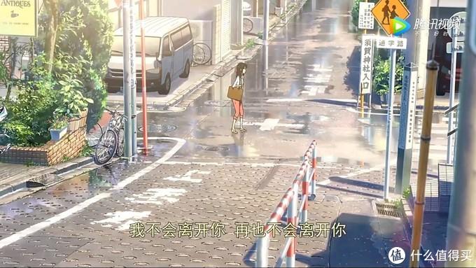 千万别跟团——一个人逛东京