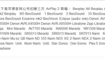 BLUESOUND PULSE MiNi 2i 智能无线音响使用总结(连接|操作|功能|功能|传输)