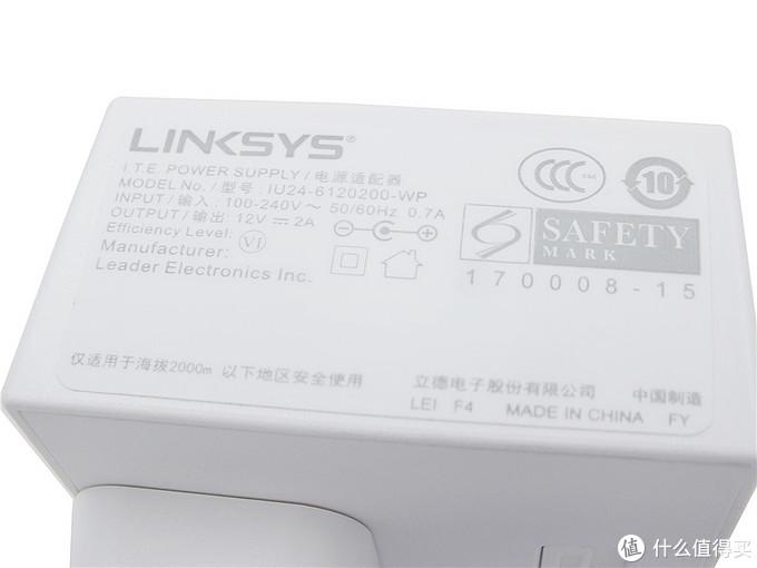 Linksys Velop回头看,Mesh新玩法——家庭WiFi布网实战