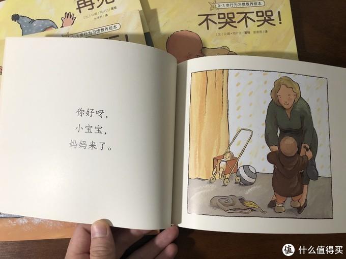 这个618,我为孩子准备了这些图书绘本