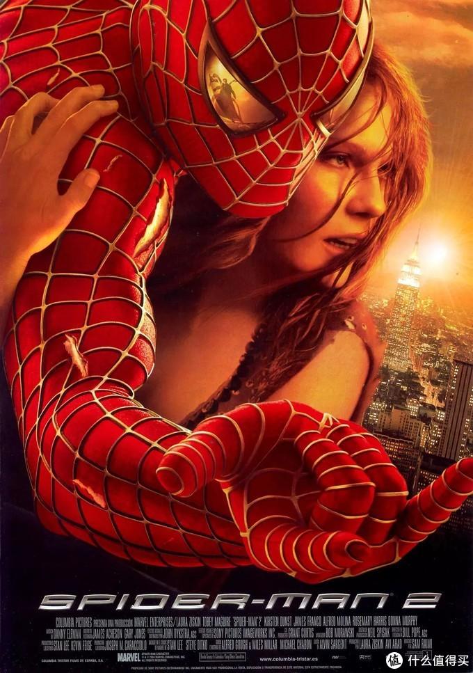 《蜘蛛侠2》