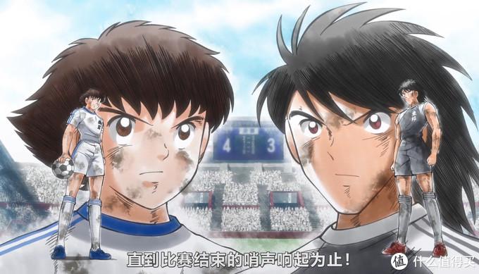 致爱二次元:《奔跑吧!队长小翼》中国首展登陆上海!