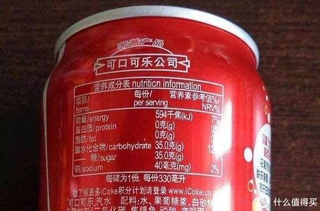 减脂也能喝,健康不增肥!最爱的神仙水-可口可乐 Coca-Cola 零度 Zero 碳酸饮料