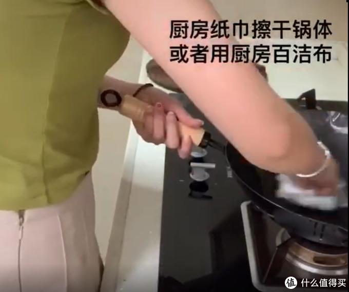 日本铁锅堺刀司评测,不是所有的铁锅都有214年!