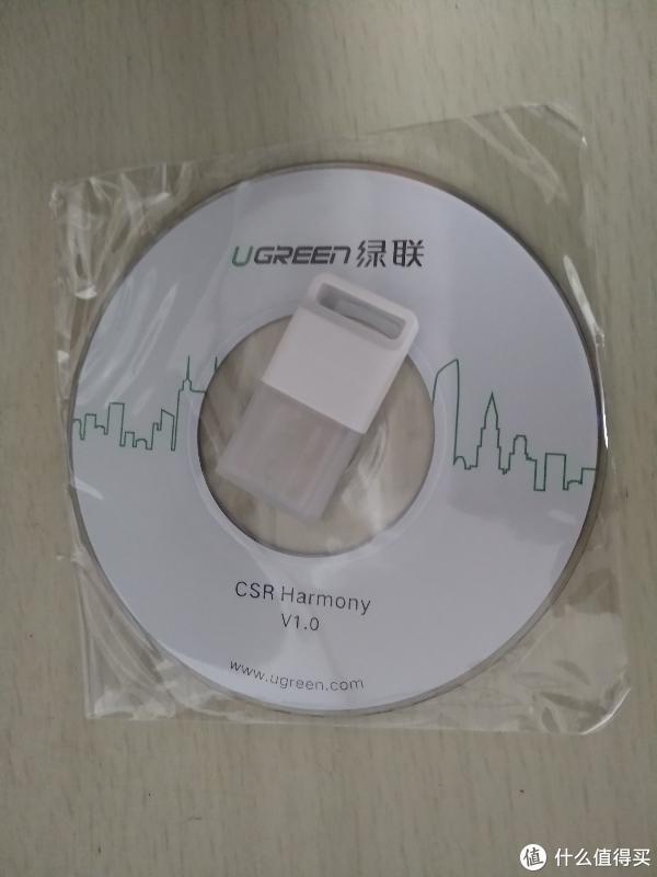 绿联USB蓝牙适配器(让旧电脑拥有蓝牙功能焕发新生)win7系统免驱装