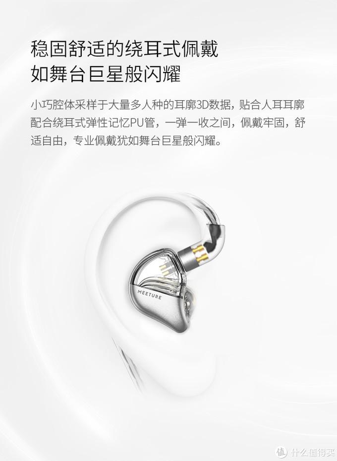 蓝牙HIFI耳机可以换单元,兴戈和觅澈MT3来告诉你