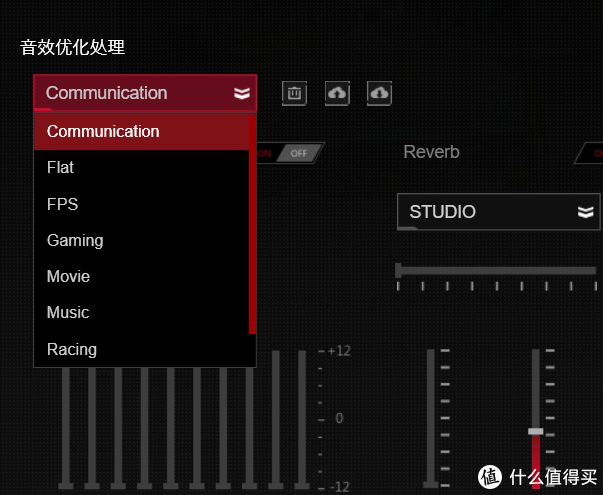 FPS游戏的另一只眼睛——ROG Strix Fusion Wireless游戏耳机体验